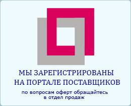 https://olymptrade.ru/modules/iqithtmlandbanners/uploads/images/5ea011a8043aa.jpg